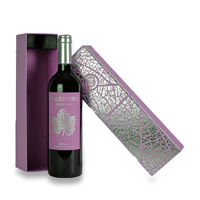 Custom Wine Boxes Image